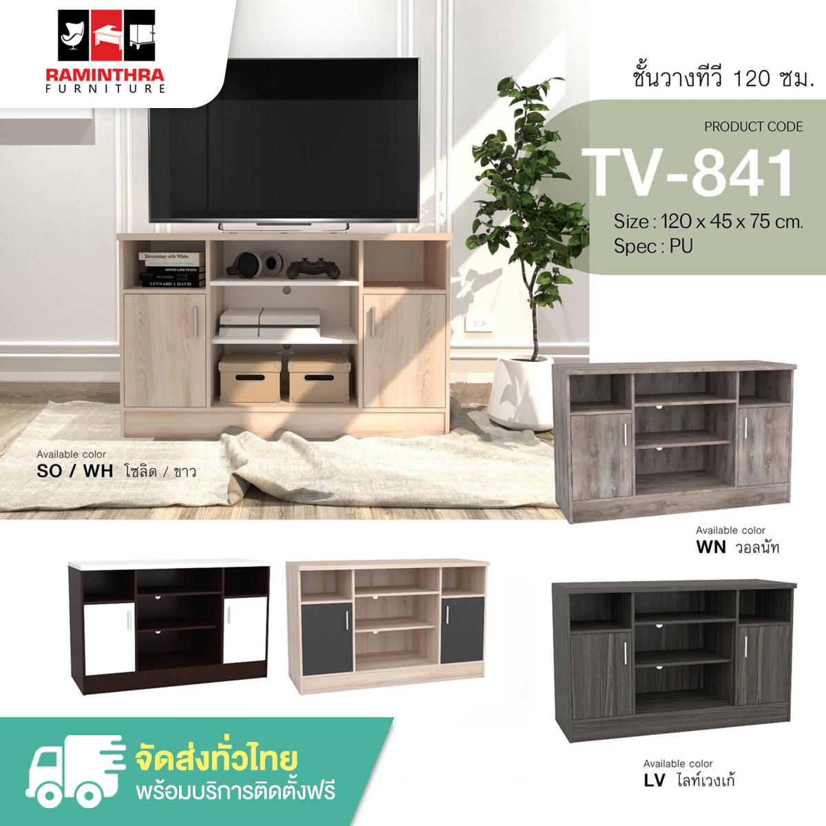 โต๊ะสำนักงาน  Melamine ทั้งตัว ราคา 7900 บาท